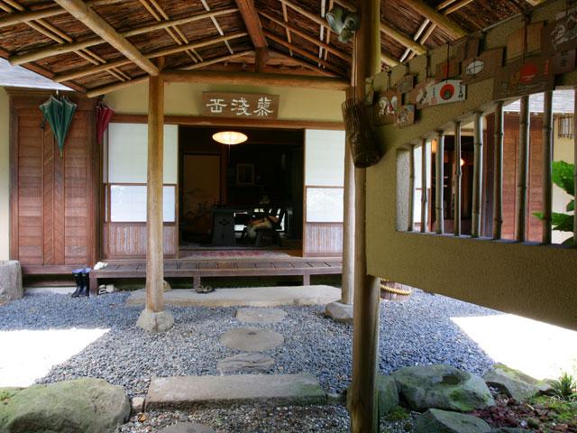 杉皮を丸太と竹で組んだ 野趣あふれる作りの軒