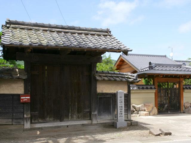 平成9年 佐久市史跡に指定された 八幡宿本陣跡