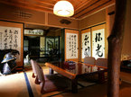 荘厳で華のある書院造の茶室