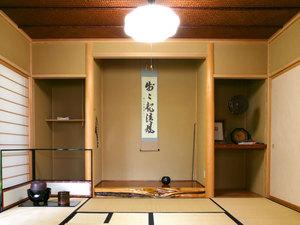 宗恒先生の茶室