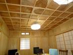 玉杢の市松張り天井